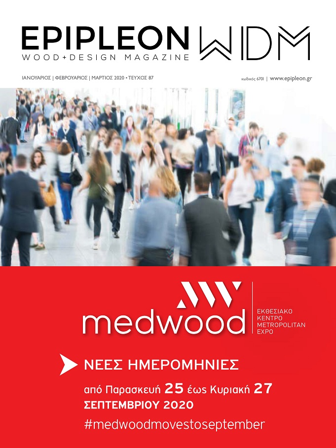 medwood